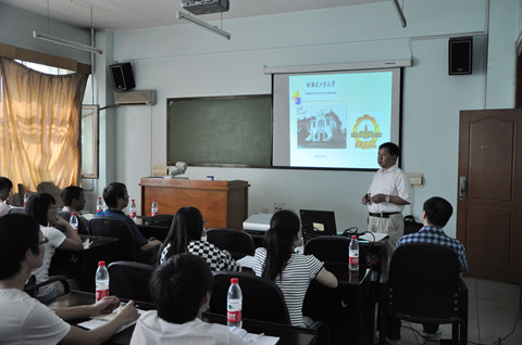 ght(C) 2015 哈尔滨工业大学物理系 All Rights Reserved-物理系第一届